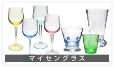 マイセングラス